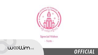 Lovelyz 1cm Concert Live Ver Official MV