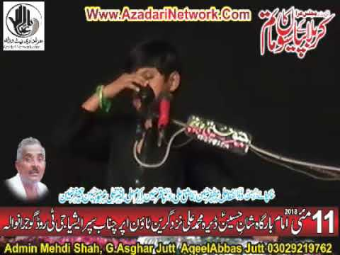 Zakir Joun Abbas 11 May 2018 Green Town Gujranwala