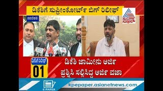 Supreme Court Gives Stay For ED Summons To DK Shivakumar, Issued Notice To ED
