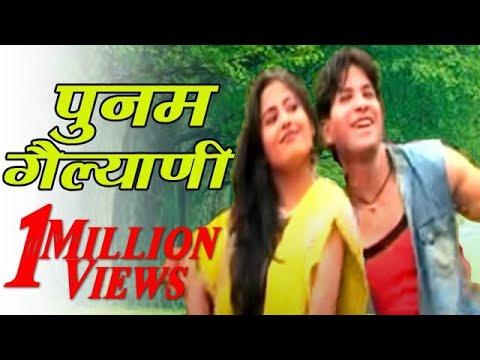 Poonam Gailyani | Gajender Rana | Garhwali New Song | Feat. Sanju Silodi & Richa Naudiyal video