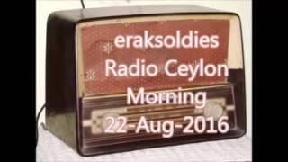 Radio Ceylon 22-08-2016~Monday Morning~02 Purani Filmon Ka Sangeet