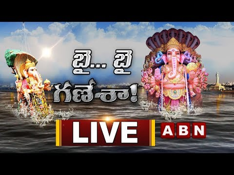 Ganesh Immersion 2018 Live | Non Stop Live Coverage | ABN LIVE