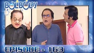 Bulbulay Ep 163 - ARY Digital Drama