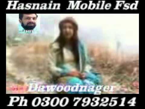 Bismillah karan Afshan Zaibi Rafi Naaz 0300 7932514