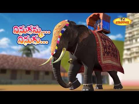 Enugamma Enugu || 3d Rhymes || Telugu Nursery Rhyme video