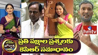 KCR Satirical Answers to Opposition in Telangana Assembly | Jordar News Full Episode | hmtv