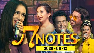 7 NOTES | Siyatha TV | 12 - 09 - 2020