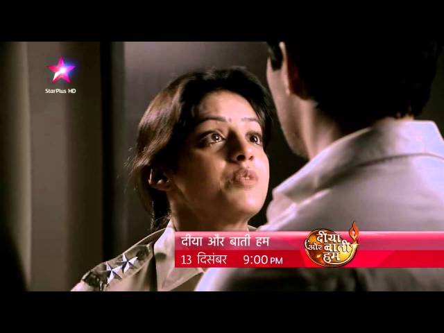 Diya Aur Baati Hum: Bhabho in a critical condition!