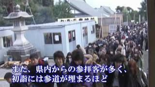 羽咋市観光DVD