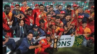 PSL fixtures The full fixture list for Pakistan Super League   who plays TODAY