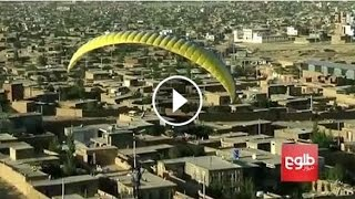 Afghan Girls Paraglide Over Kabul City: Footage Reuters