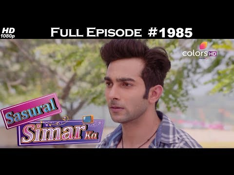 Sasural Simar Ka - 27th November 2017 - ससुराल सिमर का - Full Episode thumbnail