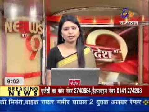 Etv Rajasthan News9 With Sushmita video