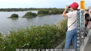 在地旅行-嘉義海線 漁鹽農產業小旅行