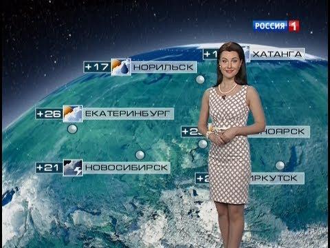 """Наталья Зотова - """"Прогноз погоды"""" (13.08.13)"""