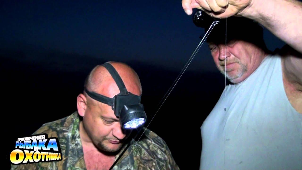 рыбалка на толстолоба осенью в октябре