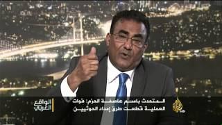 الواقع العربي- مواقع القوى اليمنية قبل