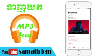 download lagu How To Download Mp3 On Your Iphone 2017 gratis