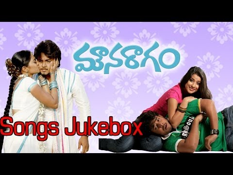 Mouna Raagam (మౌన రాగం) Full Songs || Jukebox || Tanish,madhurima,suhasini video