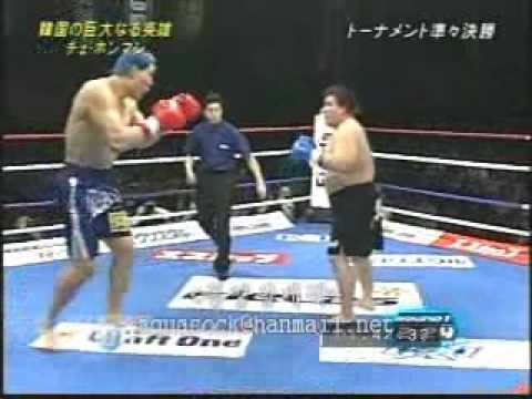 [K-1] Hong-Man Choi vs Wakashoyo