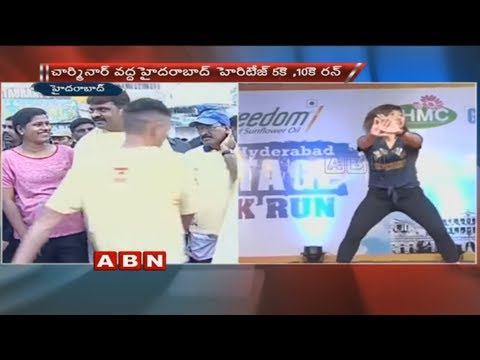 GHMC Holds Hyderabad Heritage 5K, 10K Run | Conservation Of Heritage Structures | ABN Telugu