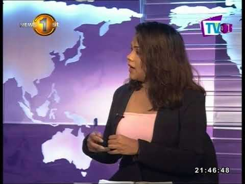 vantage point tv1 28|eng