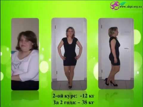 Похудей навсегда программа натурального снижения веса