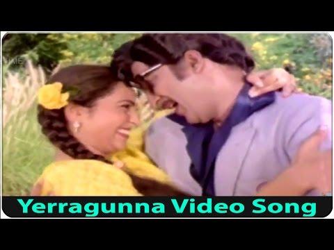 Yerragunna Video Song || Girija Kalyanam Movie || Shobhan Babu, JayaPrada, Sumalatha