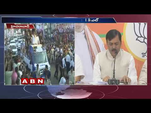 G V L  Narsimha Rao demands apologies from Rahul Gandhi | ABN Telugu