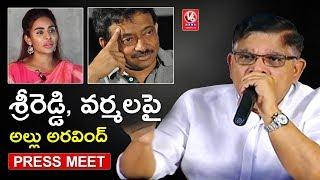 Allu Aravind Fires On RGV And Sri Reddy Over Comments On Pawan Kalyan | Press Meet