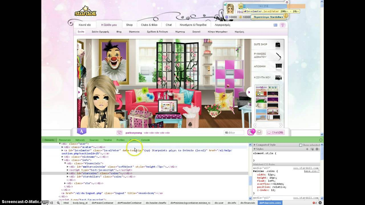 how to get more starpoints on stardoll cheats