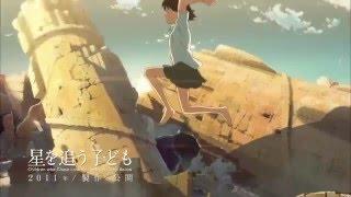 Makoto Shinkai Compilation