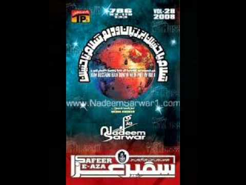 Haye Haye Qasim Nadeem Sarwar 2008 video
