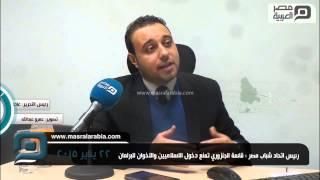 مصر العربية    رئيس اتحاد شباب مصر : قائمة الجنزوري تمنع دخول الاسلاميين والاخوان للبرلمان
