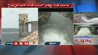 Heavy Flood Water Inflows to Jurala Project  | 4 Gates of Srisailam Project Opened