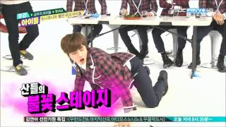 """[140219] Weekly Idol - B1A4 Sandeul dancing to """"Something"""" by Girl's Day"""