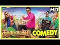 Katha Nayagan Movie Full Comedy Scenes | Vishnu Vishal | Catherine | Soori | Rajendran | Manobala