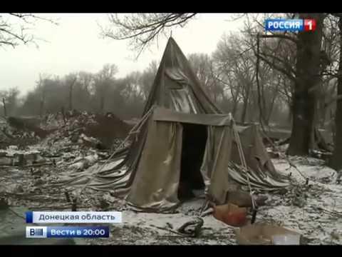 Потери украинской армии