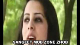 Farzana Naz .Pasht New Pashto Song .Gulaly Halak.2012.Zhob Video.flv