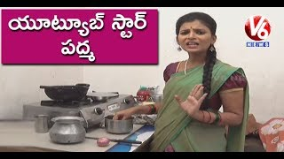 Padma Wants Craze In YouTube: Starts Indian Food Making Videos | Teenmaar News