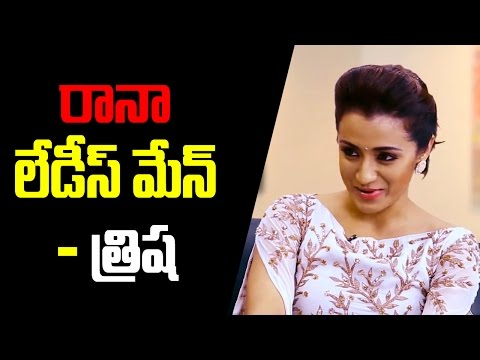 Rana is a ladies man : Trisha || Latest Interview || Rana Daggubati thumbnail