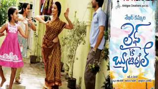 Life Is Beautiful - Life is Beautiful telugu movie review on APHERALD.com