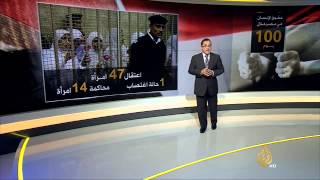 انتقادات لأوضاع حقوق الإنسان في مصر