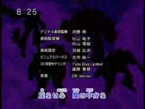 Transformers Galaxy Force Ending 2