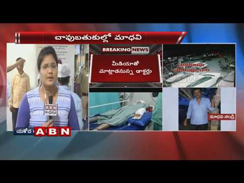 Madhavi's Condition Is Critical | Doctors To Release Health Bulletin Shortly | ABN Telugu