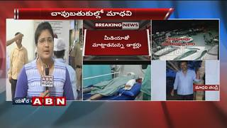 Madhavi's condition is criticalDoctors to release Health Built In shortly