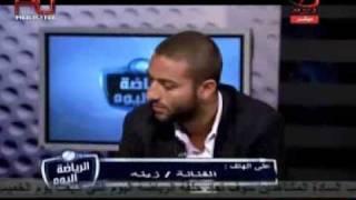 Algerie 1 egypte 0 une pute Kahba  egypchienne  traite les algerienne comme des prostituées et les algeriens comme des pédé