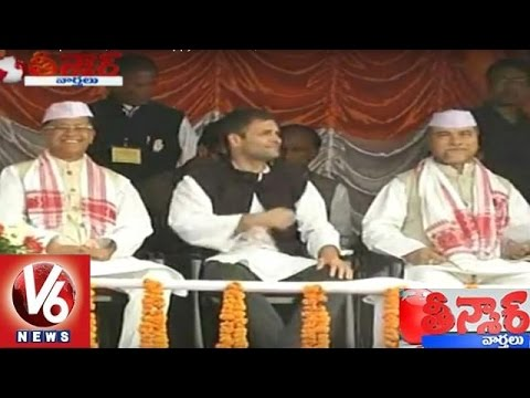 Rahul Gandhi Europe Tour | Tweets Happy New Year | Teenmaar News | V6 News