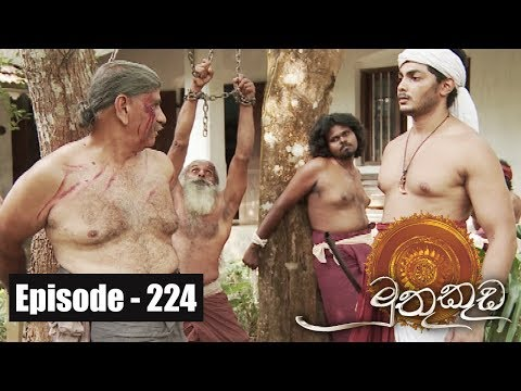 Muthu Kuda | Episode 224 14th December 2017