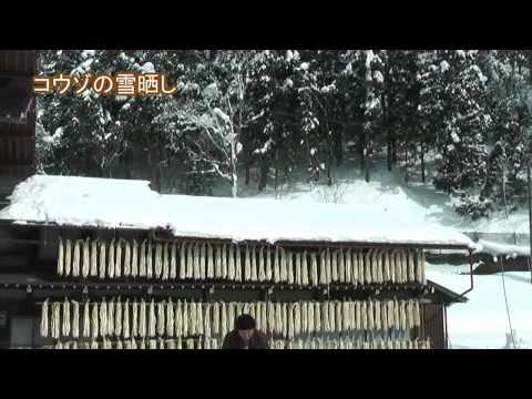 飛騨市 「いなか工芸館」 ~山中和紙~